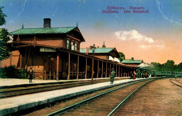 Станция Дуббельнъ