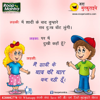SOLID BHEJA FRY FUNNY HINDI JOKES