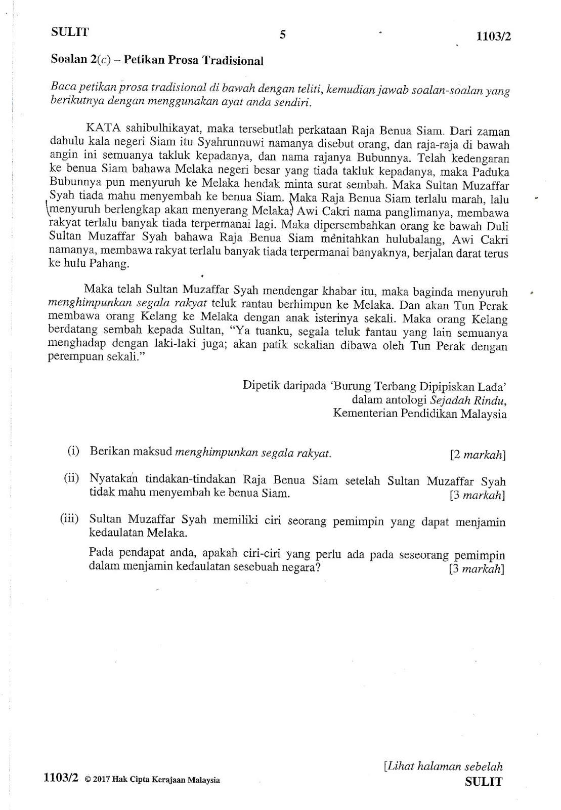 Laman Bahasa Melayu Spm Soalan Kertas Bahasa Melayu 2 1103 2 Spm 2017