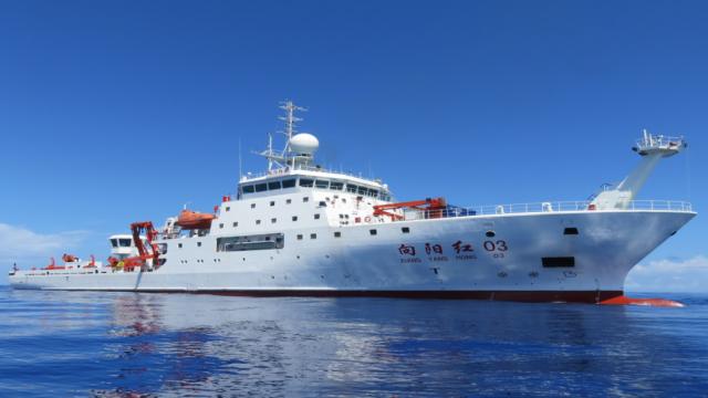 Bakamla Curiga Kapal Survei China Operasikan Sensor Bawah Air di Perairan Indonesia