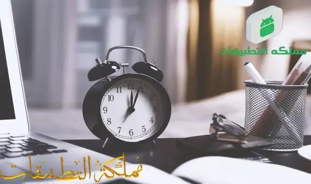 تنظيم الوقت للدراسة