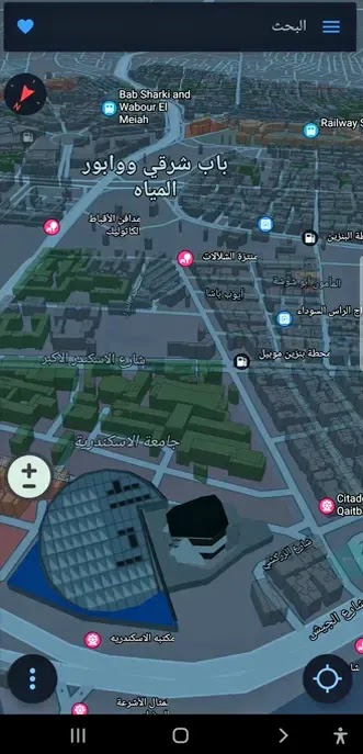 sygic gps truck navigation, sygic premium for android auto, sygic hud, sygic tomtom, sygic offline,sygic gps navigation & maps, offline maps & navigation premium, sygic shop