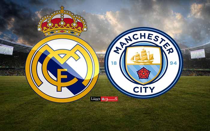 مشاهدة مباراة ريال مدريد ومانشستر سيتي اليوم فى دورى ابطال اوروبا بث مباشر 26-2-2020