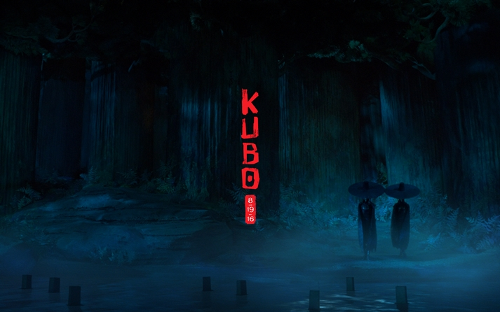Póster: Kubo and the Two Strings