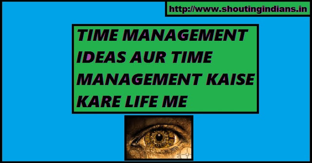 TIME MANAGEMENT KARNE KE TRICKS