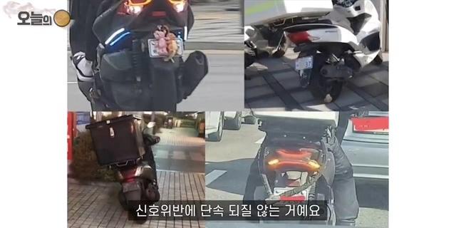 오토바이가 운전을 개거지 같이 하는 사람이 많은 이유 - 꾸르