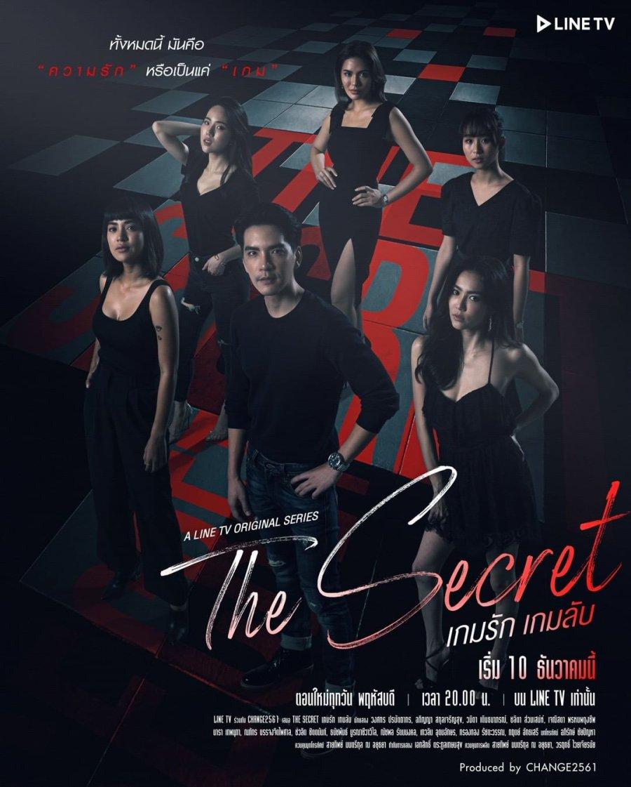 مسلسل السر حلقة 1 The Secret مترجم