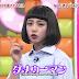 NOGIBINGO!8 episode 09 (English Subtitles)