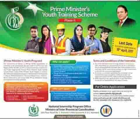 PMYTS Internship Program Apply Online Phase 2