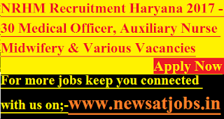 NRHM-Haryana-30-MO-Nurse-Midwifery-&-Various-Vacancies