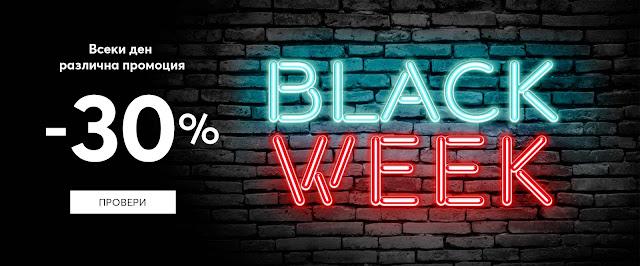 OBUVKI.BG →  Black WEEK Разпродажба