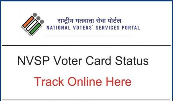 Voter ID Card ऑनलाईन कसा काय अपडेट करायचा ?