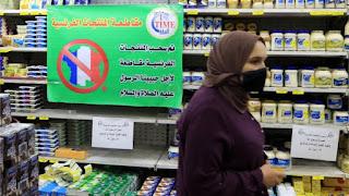 Ekonomi Prancis Mengalami Kerugian $ 22 Miliar Karena Kampanye Boikot di Negara-negara Arab