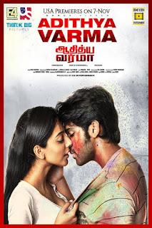 adithya varma full movie hd download