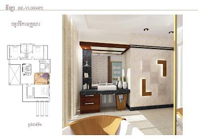 4 Bedroom Home Plan 13.8x19m bathroom