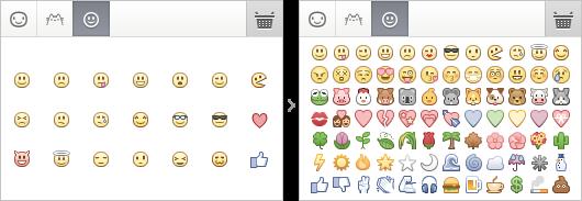 إضافة رموز تعبيرية Emoticones متعددة ومميزة لفيسبوك على متصفحك