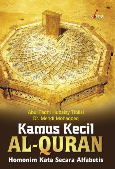 Download Buku Kamus Kecil Al-Quran Versi PDF