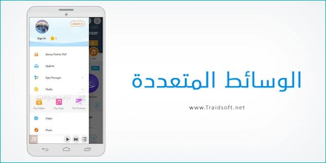 تطبيق متجر موبوجيني للموبايل الاصدار الأخير