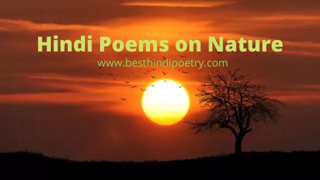 Hindi Kavita about Nature