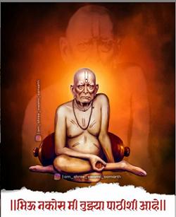 Shree Swami Samarth quotes in marathi