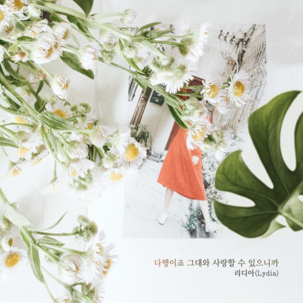 Lydia – A Place in the Sun OST Part.16