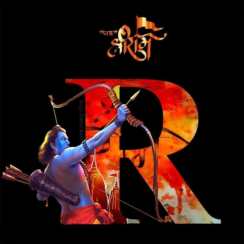 shri ram full screen status