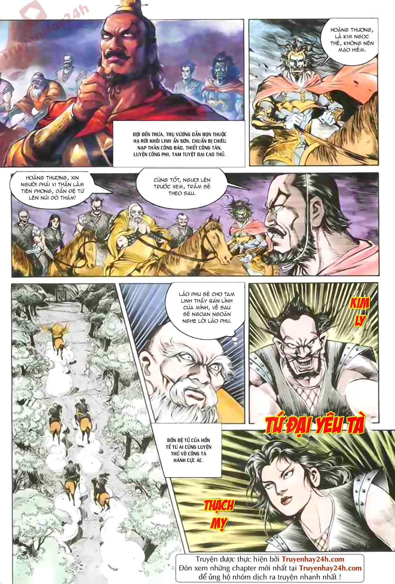 Cơ Phát Khai Chu Bản chapter 85 trang 19