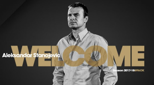 ΠΑΟΚ: Νεος προπονητης ο Στανογεβιτς!