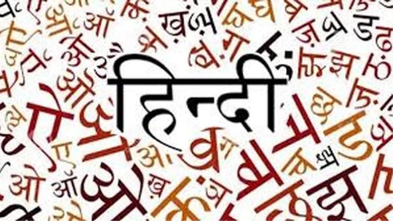 CISF  Hindi  – Download CISF Hindi Practice set and Previous year Paper Pdf.