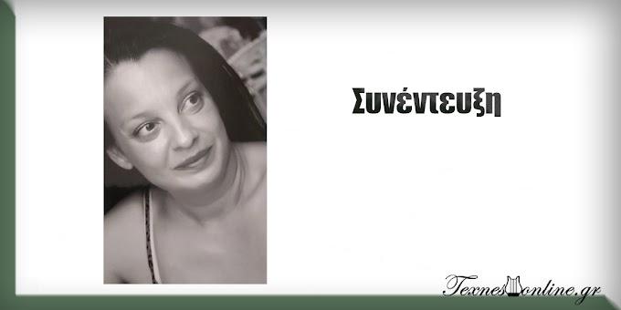 """Αγγελική Ζευγολάτη: """"Στοχεύω σε έναν ζωντανό διάλογο με τον αναγνώστη"""""""