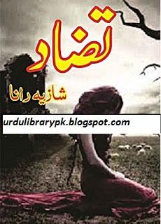Tazaad Urdu Novel By Shazia Rana