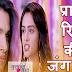 Kumkum Bhagya 26th March 2019 Written Episode Update; Riya – Prachi face off