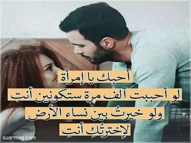 صور مكتوب عليها كلام حب 12 | written love photos 12