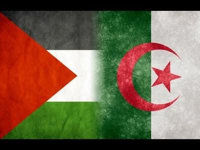 علم فلسطين+علم الجزائر