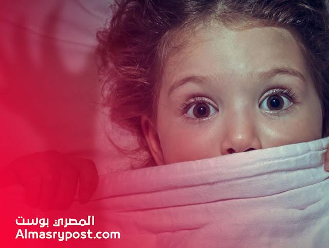 علاج الخوف - علاج الأطفال من الخوف - صور أطفال