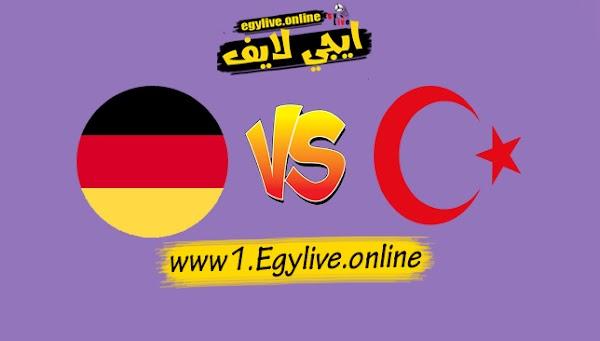 نتيجة مباراة ألمانيا وتركيا لايف اليوم بتاريخ 07-10-2020 مباراة ودية