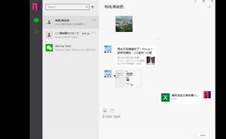 Unduh WeChat Versi Dekstop Khusus Windows 10 PC