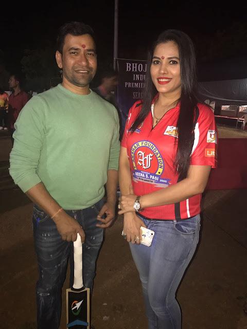 Bhojpuri heroine Seema Singh with Dinesh Lal Yadav