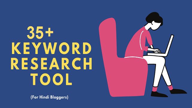 Best-Seo-tools-for-hindi-blogging