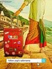 Irrfan Khan, Parvathy Next upcoming 2017 Hindi film Qarib Qarib Singlle Wiki, Poster, Release date, Songs list