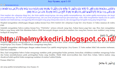 Download Tafsir Ibnu Katsir Edisi Light 30 Juz