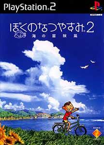 Descargar Boku no Natsuyasumi 2: Umi no Bouken Hen PS2