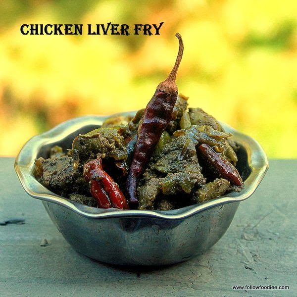 Easy Chicken Liver Fry recipe , Kozhi Eral Varuval Recipe