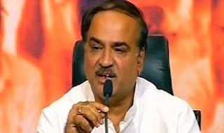 sakhi-mandal-yojana-is-a-role-model-of-jharkhand-says-anant-kumar