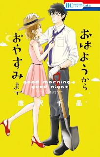 [Manga] おはようから おやすみまで [Ohayou Kara Oyasumi Made], manga, download, free