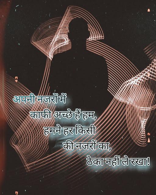 attitude status boy hindi