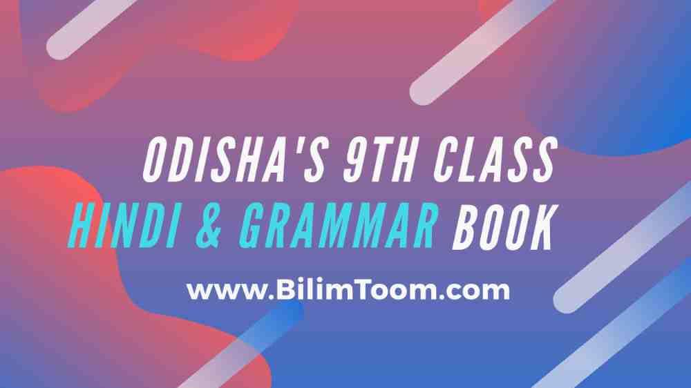 Odisha 9th Class Hindi & Hindi Grammar Book PDF Download