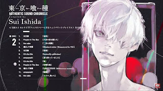 Tokyo Ghoul AUTHENTIC SOUND CHRONICLE Compiled by Sui Ishida - Download Soundtracks
