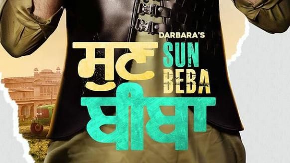 Sun Beba Lyrics - Darbara - Download Video or MP3 Song