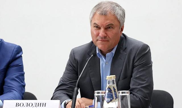 председатель Думы В. Володин